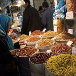 جزئیات و پشت پرده افزایش قیمت آجیل شب عید!