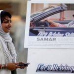استقبال گسترده زنان عربستانی از مراکز آموزش رانندگی