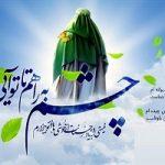 نجات آیت الله نجفی مرعشی ، توسط امام زمان (عج)!
