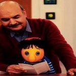 ایرج طهماسب مجری مشهور در کنار دختر و نوه اش