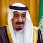 جزئیات حکم بازداشت دختر ملک سلمان پادشاه عربستان!