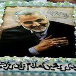 تولد ۶۱ سالگی سردار سلیمانی, ژنرال محبوب ایرانی!