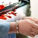 قاتل متواری در گروه سارقین منزل دستگیر شد!
