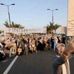 دوی زنان عربستانی با پوشش متفاوت به مناسبت روز زن