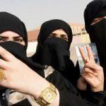حقوقی که زنان سعودی بهدست آوردند! از خوانندگی تا مبارزه با تعرض جنسی!