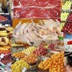 آخرین قیمت اقلام شب عید ۹۷ اعلام شد
