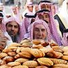 فتوای عجیب مفتی عربستان درباره خوردن آجیل در ایام نوروز!
