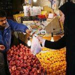 زمان توزیع میوه شب عید| نرخ مصوب سیب و پرتقال چند ؟