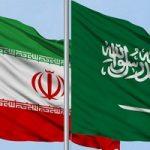 نامه عربستان علیه ایران به شورای امنیت سازمان ملل!