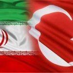 تصادف مرگبار گردشگران ایرانی در ترکیه + اسامی جانباختگان و نخستین عکس ها
