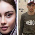ازدواج ترلان پروانه با فرشاد احمدزاده, ستاره پرسپولیس صحت دارد!؟