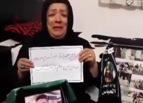 اعدام بهمن ورمزیار