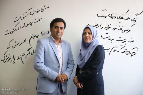 المیرا شریفیمقدم