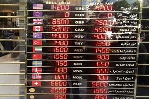 جزئیات تک نرخی شدن دلار از زبان سیف + حال و هوای بازار ارز !