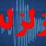 زلزله حوالی سرپل ذهاب کرمانشاه را لرزاند!