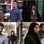سریالهای رمضان ۹۷ کدامند؟ + خبر جدید از ستایش ۳