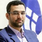 توضیحات وزیر ارتباطات درباره فیلتر شدن پیام سان تلگرام