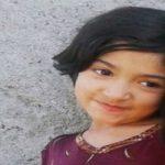 بازسازی صحنه و جزئیات قتل فجیع ندا کودک ۶ ساله در مشهد!