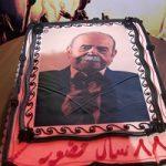 جشن تولد ۸۸ سالگی محمد علی کشاورز با حضور هنرمندان