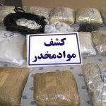 ماجرای کشف ۱۶۷ کپسول مواد مخدر از شکم مسافر