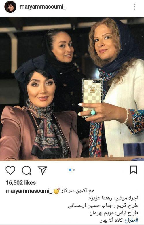 مریم معصومی بازیگر