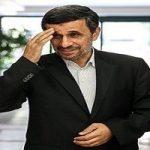جزئیات لغو عضویت محمود احمدی نژاد در مجمع تشخیص مصلحت