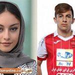 ماجرای عجیب از ازدواج فوتبالیست ها و دختران سینمایی در ایران/تصاویر