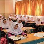 روشهای جدید استخدام معلم   جذب دیپلم ها در آموزش و پرورش!!