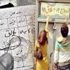 جزئیات جدید حذف واژه طلاق از شناسنامه زنان مطلقه!