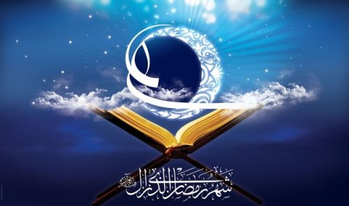 دعای روز چهاردهم ماه رمضان