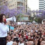 اسامی و تصاویر زنان جوان راه یافته بهپارلمان لبنان