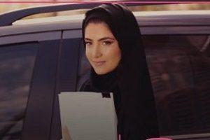 تصاویری از حضور پرشور زنان عربستانی در نمایشگاه اتومبیل
