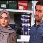 سریالهای دلسرد کننده ماه رمضان ۹۷| پایتخت همچنان پربیننده ترین!!