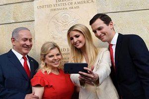 حاشیه های مراسم افتتاح رسمی سفارت آمریکا در قدس