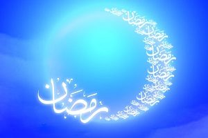 آیا پنج شنبه ۲۷ اردیبهشت روز اول ماه مبارک رمضان است؟