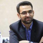 واکنش محمدجواد آذری جهرمی به فیلتر شدن تلگرام