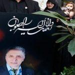 تصاویری از مراسم ترحیم قاسم افشار با حضور خانواده و همکارانش