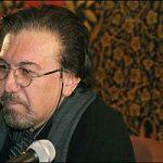 تصویر مرحوم ناصر چشم آذر ،آهنگساز ایرانی در کنار همسرش