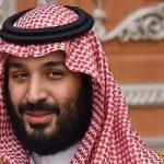 نخستین عکس همسر ولیعهد عربستان منتشر شد