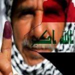 پوستر زن نامزد انتخابات عراق با حجاب و بدون حجاب