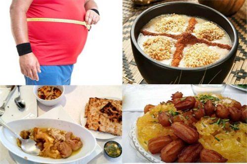چاقی در ماه رمضان
