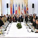 بیانیه کمیسیون مشترک برجام که بدون آمریکا برگزار شد!
