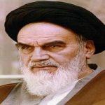 تصویری دیده نشده از جوانی امام خمینی(ره)