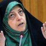 واکنش معصومه ابتکار به خبر تجاوز گروهی به دختران ایرانشهری!