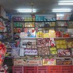 ماجرای عجیب ترین مغازه دنیا در ایران