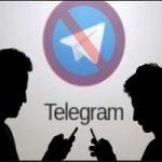 ضربه سختی که فیلتر تلگرام در ایران به آمریکا وارد کرد!