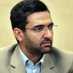 واکنش آذری جهرمی به انتشار نسخه بدون فیلتر تلگرام!