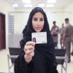 اولین زنانی عربستانی گواهینامه رانندگی گرفتند!