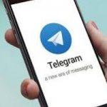 تلگرام طی چند ماه آینده رفع فیلتر می شود؟!