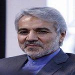 استفعای محمد باقر نوبخت از همه مسئولیت هایش در دولت!!